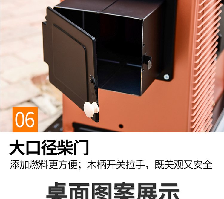 宜昌烤火炉什么牌子质量好品牌宜昌烤火炉子多少钱一个