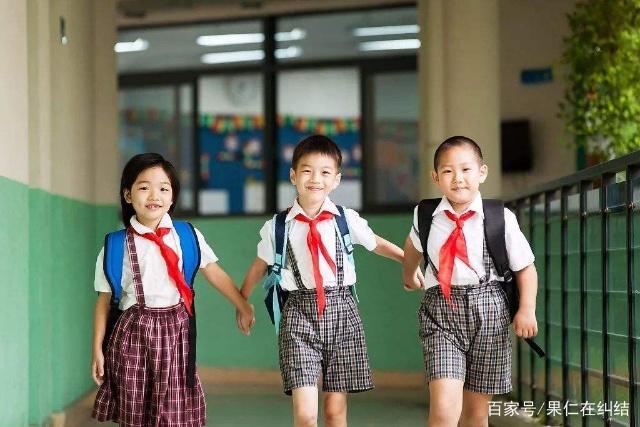 「教育的核心价值观」教育产业化