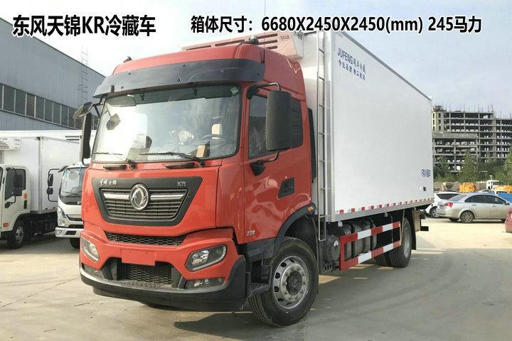 东风天锦6.8米冷藏车18271511768