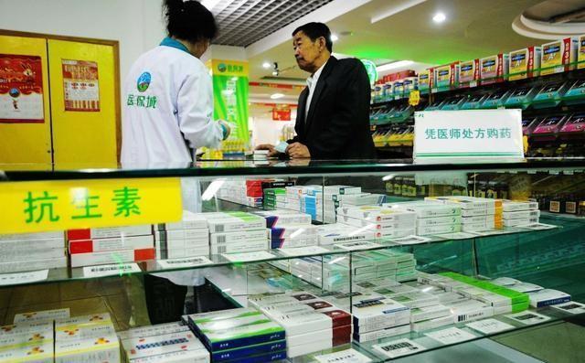 「哪个网上药店能买安眠药」安眠药哪里买