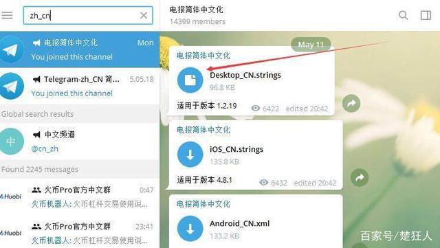 「win10系统语言包下载」语言包