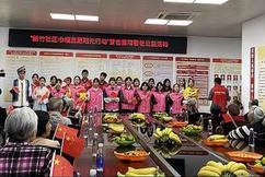 标题:南宁市新竹社区开展巾帼重阳志愿服务活动