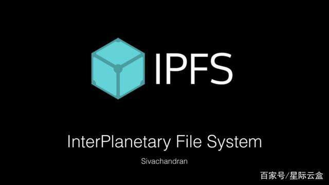 Hello IPFS:大白话 IPFS(二)